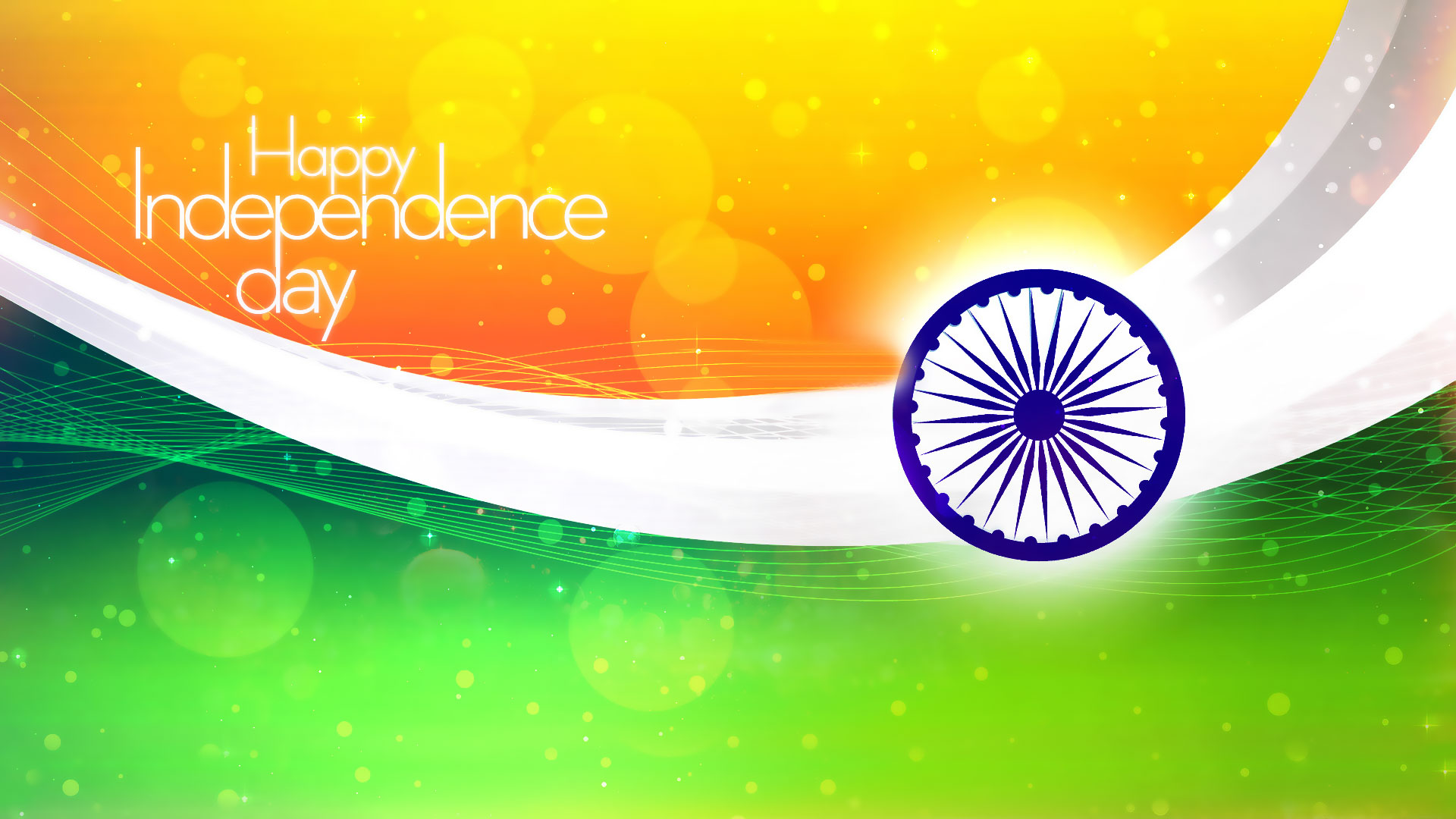 Most Beautiful Indian Flag Images